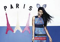 Chanel Iman Cosmopolitan USA home