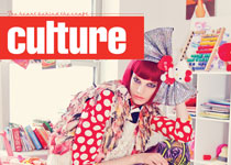 Jessica Pitti by Nikolai De Vera for Culture Magazine, August-September 2012