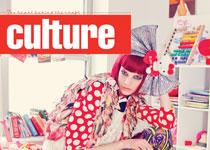 Jessica Pitti by Nikolai De Vera for Culture Magazine, August-September 2012