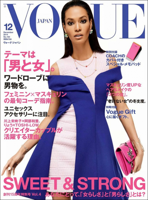 Joan Smalls VOGUE Japan by Giampaolo Sgura