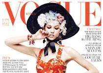 Karlie Kloss en couv' de Vogue Korea par Rafael Stahelin