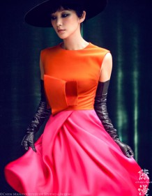 Li Bingbing vogue chen