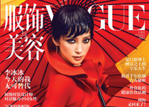 Li BingBing par Chen Man pour Vogue China Octobre 2012