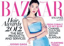 Lina Zhang en couv' d'Harper's Bazaar Singapore