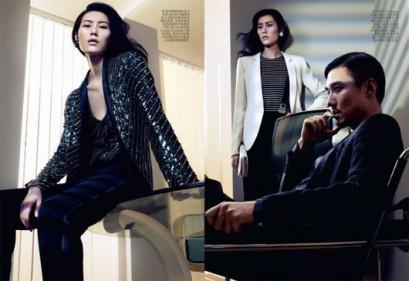 Liu Wen Sharif Hamza Vogue