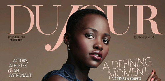 Lupita Nyongo Dujour Magazine Steven Pan une
