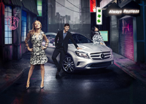 Georgia May Jagger pour Mercedes-Benz GLA « Always Restless »