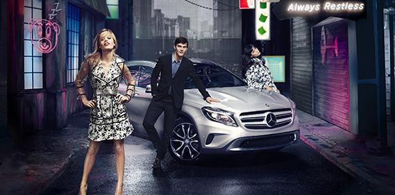 Mercedes Benz GLA une