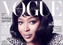 Naomi Campbell par Marcin Tyszka pour Vogue Thailand
