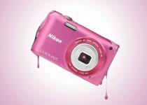 Nikon coolpix home