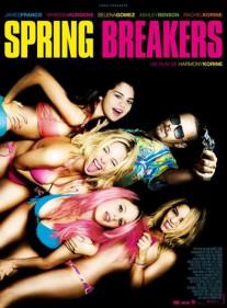 Spring Breakers Donavyn SUPRA film