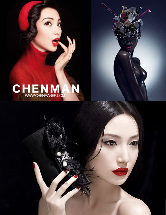 Timodelle_MAC_CHENMAN_Work_ M.A.C & Chen Man Limited Edition!