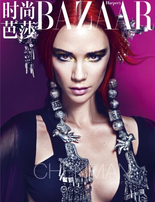 Victoria Beckham Harpers Bazaar couv