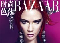 Victoria Beckham Harpers Bazaar home