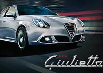 Nouvelle Alfa Romeo Giulietta Millésime 2014