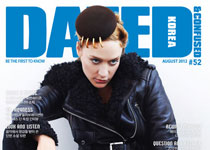 Chloe Sevigny en couv' de Dazed & Confused Korea par Michael Schwartz