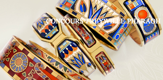 freywille pharao egypt concours Une