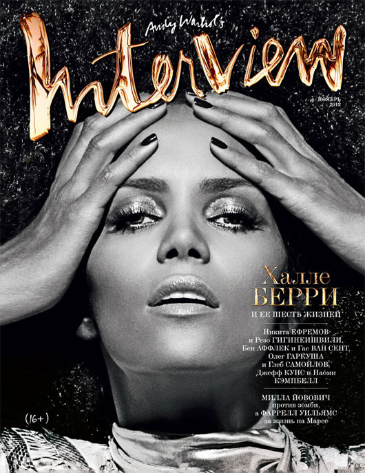halle berry interview russia