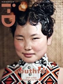 i d magazine pre fall  cover chen yunxia
