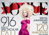 lady gaga vogue us september  home