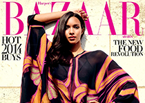 Lais Ribeiro en couverture du magazine Harper's Bazaar Arabia