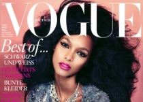 Lais Ribeiro en couv' de Vogue Germany