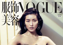 Liu Wen en couv' de Vogue China Mai 2012