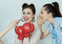 Mes Bonnes Copines : « Coups de pouce entre superwomen » !