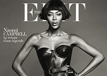 Naomi Campbell pour The Edit Magazine par Nico