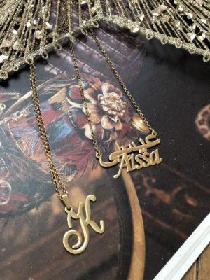 onecklace aissata bijoux personnalises 01