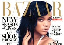Rihanna en couv' d'Harper's Bazaar US par Camilla Akrans