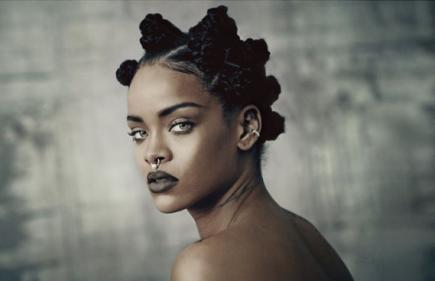 tendance mode piercing septum Rihanna