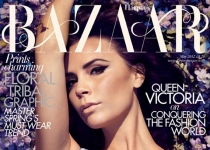 Victoria Beckham en couv' d'Harper's Bazaar UK Mai 2012
