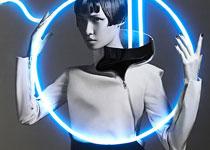 Wang Xiao pour Harper's Bazaar China Art